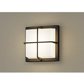 LGW85247B CE1 玄関照明 オフブラック [電球色 /LED /防雨型 /要電気工事]