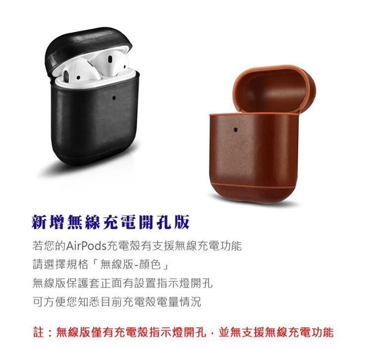 ICARER Apple AirPods 復古金屬環扣真皮保護套(無線版)