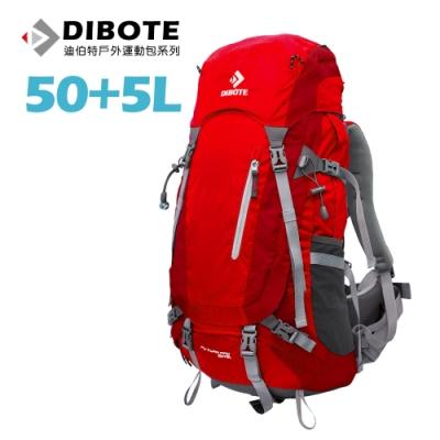 迪伯特DIBOTE 極輕骨架。人體工學50+5L登山背包/登山包 (紅)