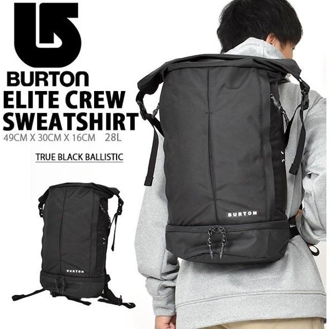 バックパック バートン BURTON Upslope Backpack 28L リュックサック バッグ かばん スノボ スノーボード スキー 196061 2019-2020冬新作 19-20 19/20 20%off