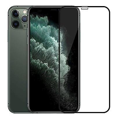 Apple iPhone 11 鋼化膜 9H玻璃保護貼 曲面 滿版 防爆防摔 螢屏保護貼