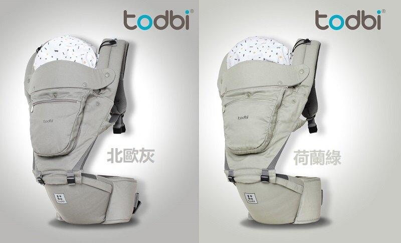 【Todbi】3D STYLE腰凳式背巾【六甲媽咪】