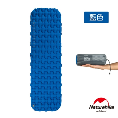 Naturehike FC-10 輕量級便攜菱紋單人加厚睡墊 標準款 藍色