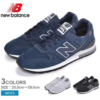 NEW BALANCE ニューバランス スニーカー CM996 メンズ 靴 定番 人気 カジュアル