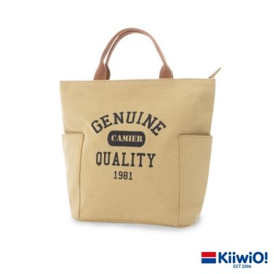 Kiiwi O! 美式復古系列帆布托特包 MILO 卡其