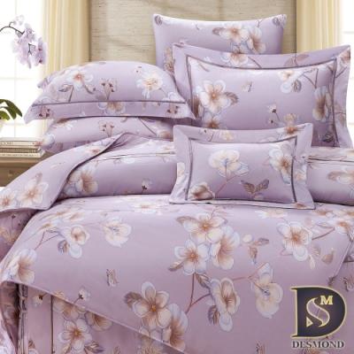岱思夢 60支天絲兩用被床包組 雙人 TENCEL 亞曼朵-紫