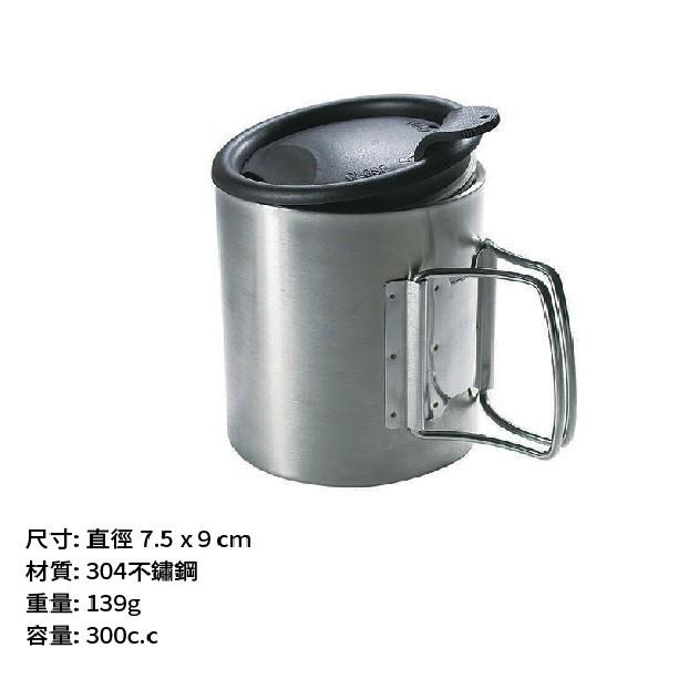RHINO犀牛 不鏽鋼斷熱杯 300CC KS-22 咖啡杯 水杯 隔熱杯 登山 露營