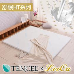 LooCa 水漾天絲HT5cm乳膠舒眠床墊-加大6尺