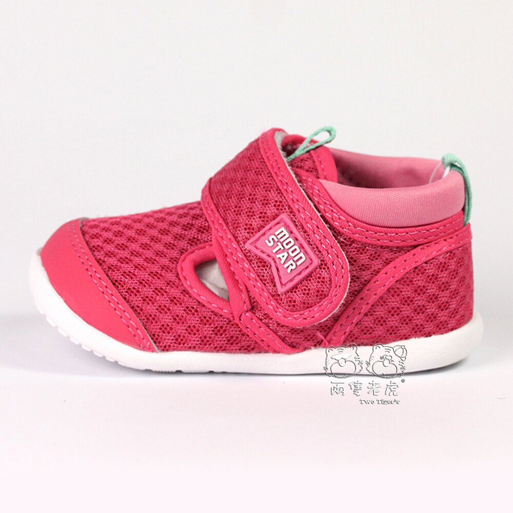 日本月星 MoonStar 機能童鞋 桃紅 CR HI 速乾穩定款 寶寶鞋 NO.R3853