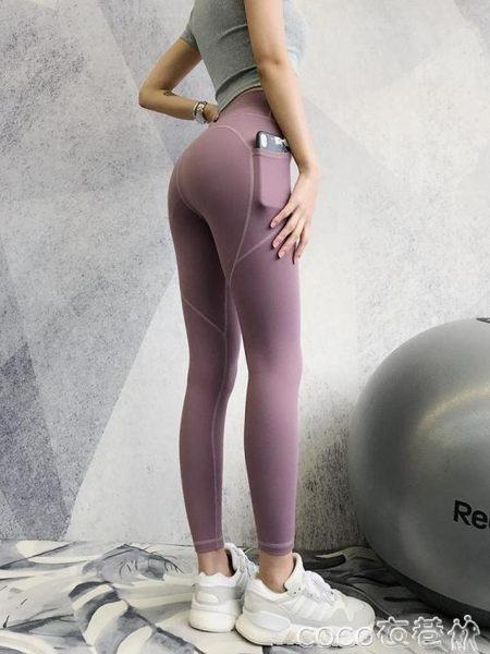 健身褲蜜桃提臀健身褲女彈力緊身速干跑步運動褲高腰收腹瑜伽褲 coco衣巷