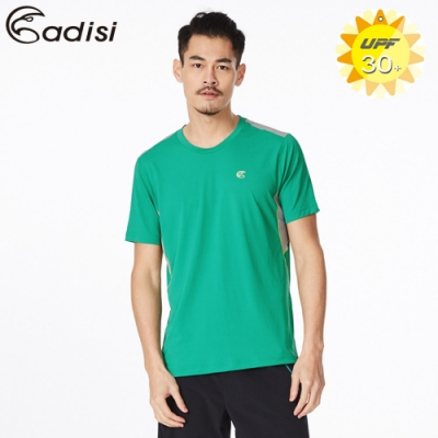 ADISI 男圓領抗UV排汗衣AL1811150 抹茶綠(S~2XL)