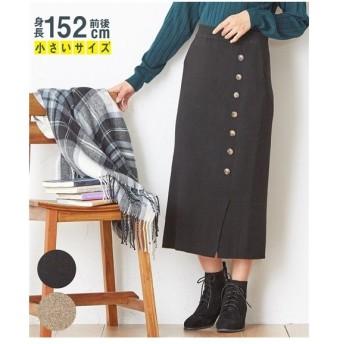 スカート ひざ丈 小さいサイズ レディース ボタン使い ニット  P1/P2 ニッセン