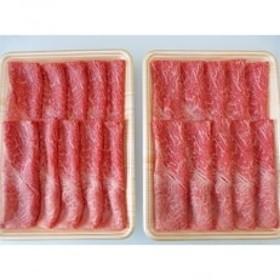 A5等級飛騨牛:赤身肉すき焼き・しゃぶしゃぶ用約1kg モモ又はカタ肉