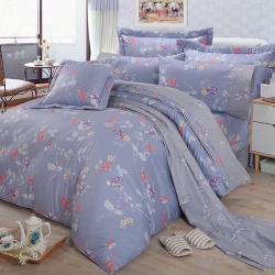 FITNESS 精梳棉雙人七件式床罩組-馬格森特(灰藍)