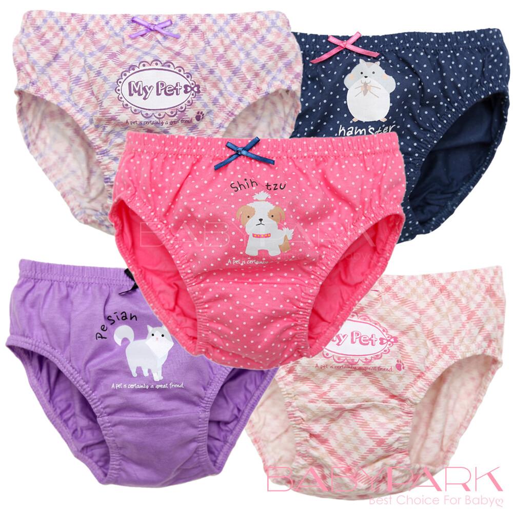 babypark 韓國純棉兒童內褲-我的寵物 女孩內褲