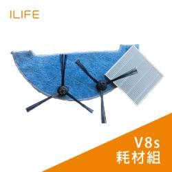 【ILIFE】V8s 掃拖機器人耗材組(1濾網1拖布2邊刷)