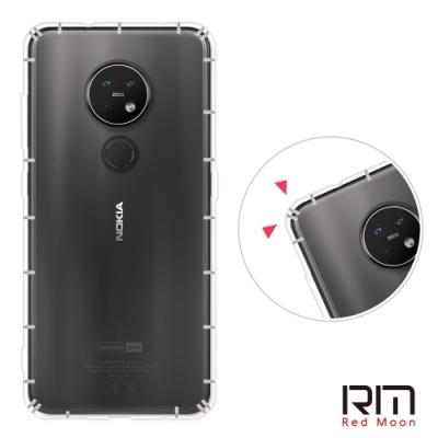RedMoon Nokia 7.2 防摔透明TPU手機軟殼