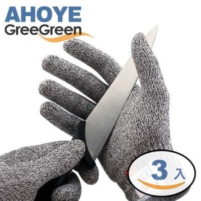 GREEGREEN HPPE柔鋼防割手套 3雙入