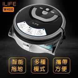 ★結帳驚喜價★ILIFE W400 專利四行程掃地機器人(台灣唯一總代理出貨)