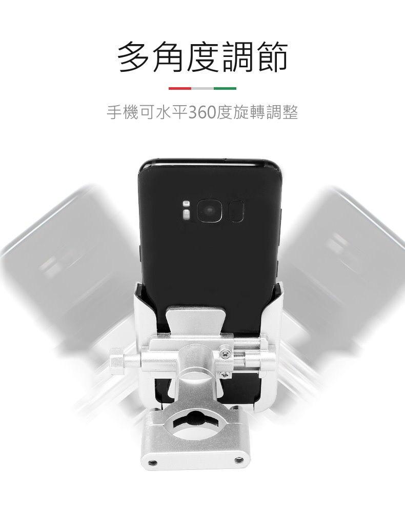 【SENHO】鋁合金機車手機架/導航支架/鷹爪手機支架