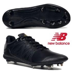 即納可★ 【New Balance】ニューバランス AB100 AK3 野球 埋め込み 金具スパイク AB100AK32E