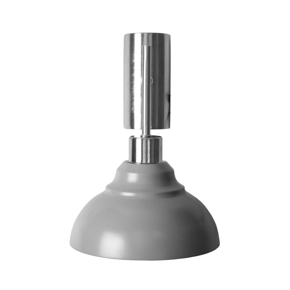 組 - 特力屋萊特 霧銀壁燈暖灰鐵燈罩
