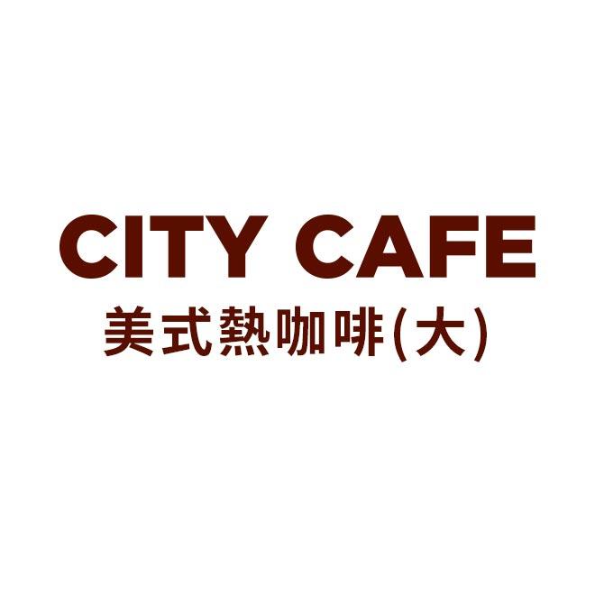 CITY CAFE熱美式咖啡(大) 使用說明 ●7-ELEVEN票券一經兌換即無法使用。提醒您,因系統需時間更新,故兌換後票券狀態將於兌換後的次日更新為「已使用」。 1、 CITY CAFE系列產品於