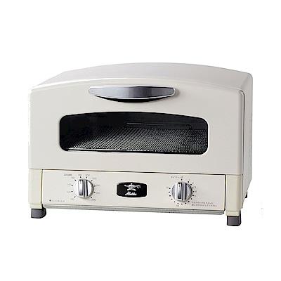 日本 Sengoku Aladdin 千石阿拉丁 多用途烤箱 AET-G13T-W 白