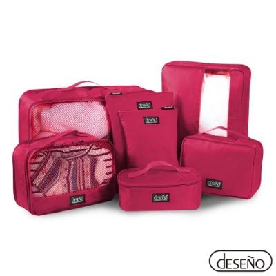 Deseno 防潑水多功能旅行收納七件組 - 紫紅