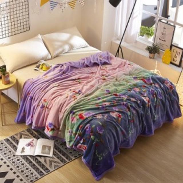 毛布 寝具 素晴らしい花 おしゃれ ふんわりあたたか 吸湿発熱 柔らかく肌触り シングル ダブル 洗濯機OK