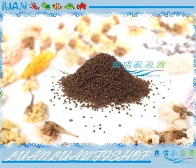 【~魚店亂亂賣~】小鮮肉食舖 自然高蛋白燈魚小型熱帶魚顆粒飼料100ml加送20%(緩沉型)嗜口配方