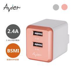【Avier】4.8A USB 電源供應器 (銀灰 / 玫瑰金)