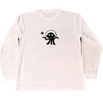 宇宙人 切り絵 ドライ Tシャツ ロング Tシャツ ロンT 白