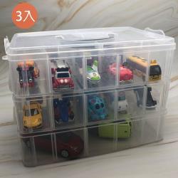 潔夫人 多功能30格三層收納盒(3入)