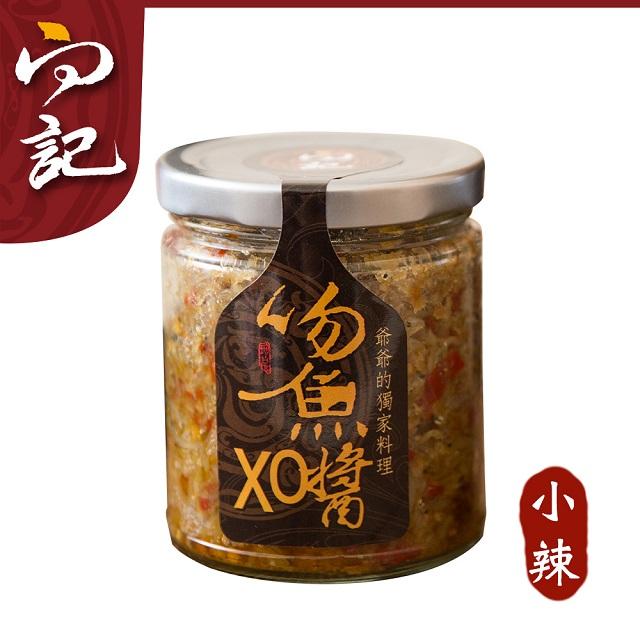 桃園金牌【向記】吻魚XO醬(小辣)-200g/罐 2入組