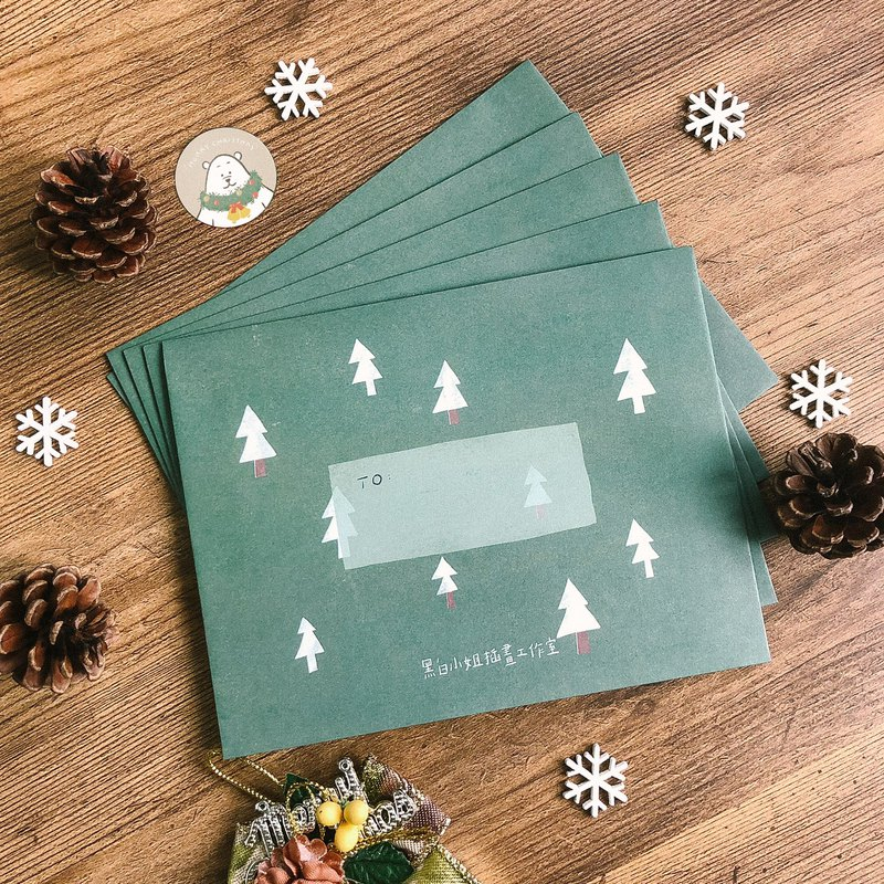 聖誕信封袋-聖誕卡片的家