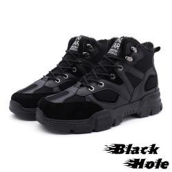 【Black Hole 】個性流線拼接時尚撞色厚底高筒休閒鞋 黑