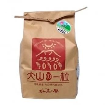 特別栽培米こしひかり10kg(玄米) MS-15