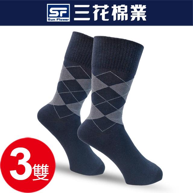 三花無痕肌休閒襪.襪子_深藍(3雙組)