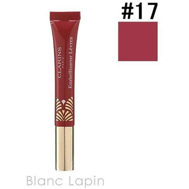 クラランス CLARINS リップパーフェクター #17 インテンスメープル 12ml [309614]【メール便可】