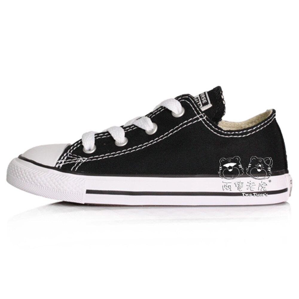 CONVERSE ALL★STAR 黑色 低筒 鞋帶 基本款 帆布鞋 小童鞋 NO.Q3581