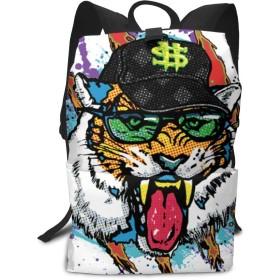 双肩バッグ リュックサック Money Tiger バックパック Schoolbag 大容量 通学 中学生かばん リュック スクエアリュック 男女子高校生 バック 通学 通勤 40X29X15(Cm)