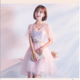 結婚式 大きいサイズ 演奏会 冠婚 ワンピース 着痩せ 韓国風 パーティードレス ウェディングドレス 同窓会 ブライダル プリンセスライン