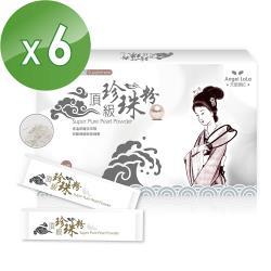 Angel LaLa 天使娜拉_頂級珍珠粉(30包/盒x6盒)