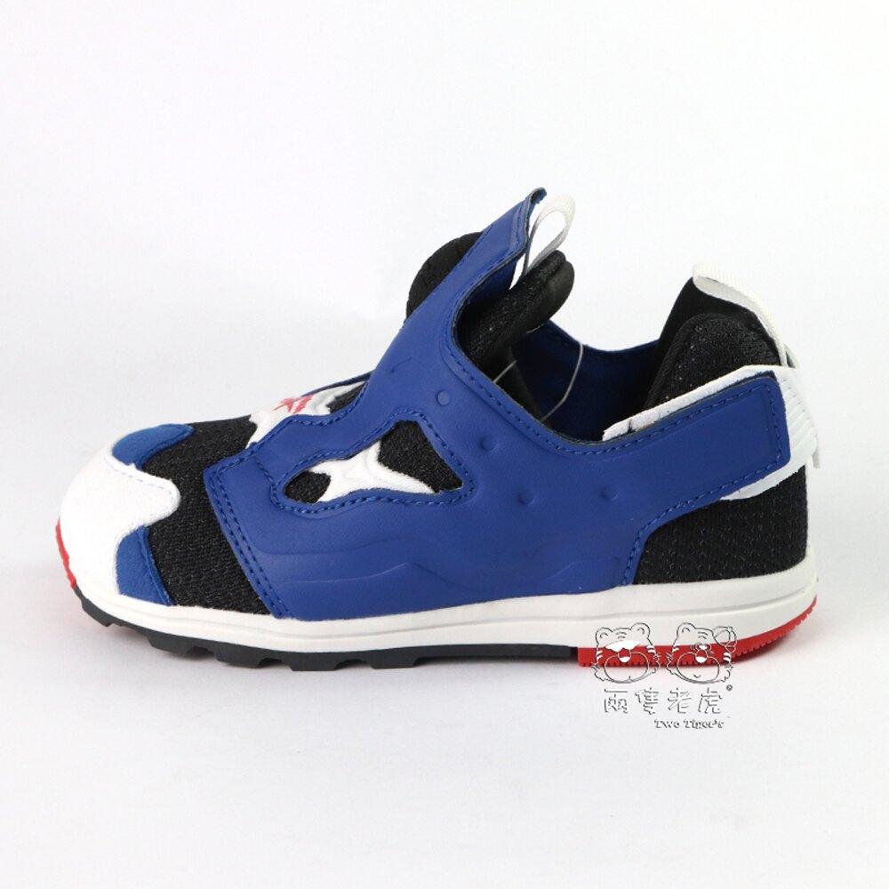 Reebok VERSA PUMP FURY 藍 X 黑 套入式 小童鞋 NO.R4167