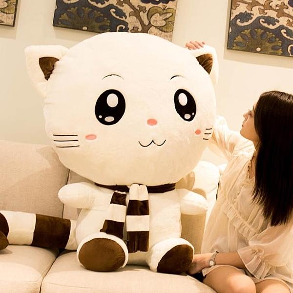 可愛貓咪毛絨玩具布娃娃大玩偶公仔 cf