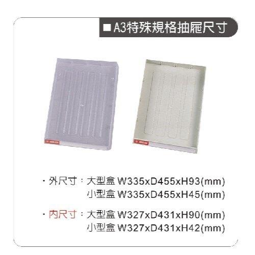 ~台灣品牌~大富 SY-A4-115G A4特殊規格效率櫃 組合櫃 置物櫃 多功能收納櫃