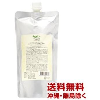【送料無料】デミ ユント シャンプー シルキー 500ml 詰替用 /Yunto shampoo/DEMI