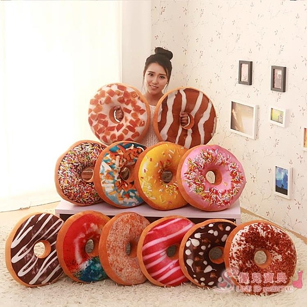 仿真創意甜甜圈抱枕3D毛絨可愛趴睡枕食物辦公室午休棉靠背腰靠墊 【快速出貨】