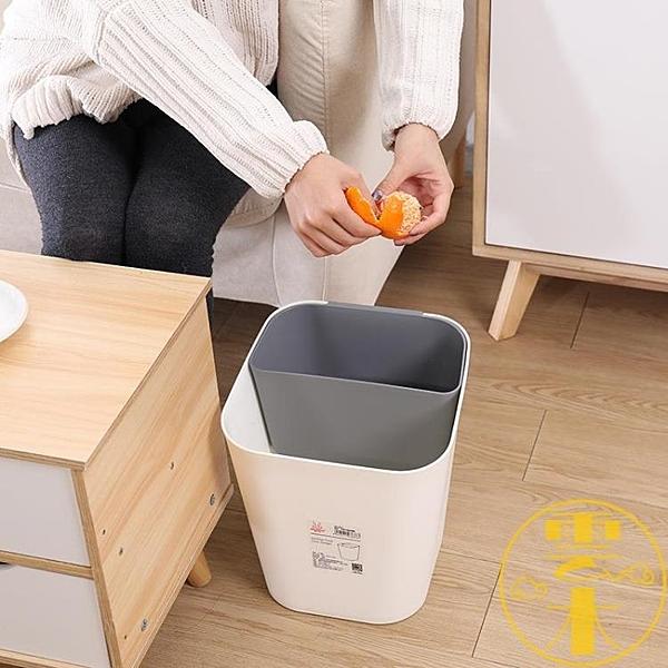 北歐干濕雙用分類家用紙簍垃圾桶筒加厚塑料桶【雲木雜貨】